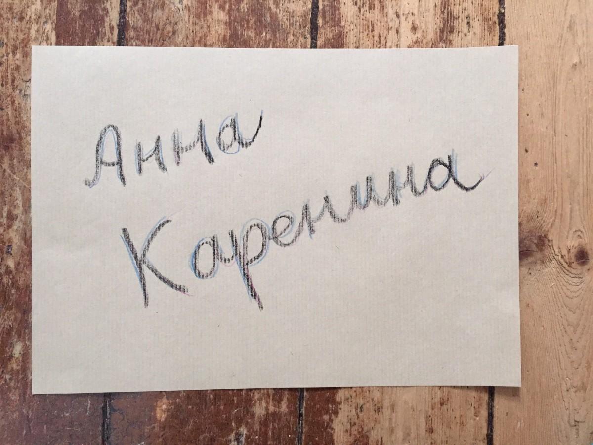 Anna Karenina TheaterBremen